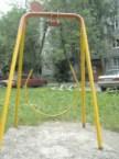 Loop Swing