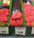 meatwad $4.99