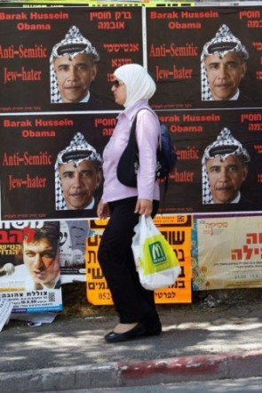 Barak Hussein Obama – Anti-Semitic Jew-hater