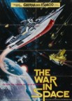 war in space poster – wrong side of the art