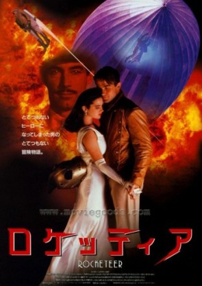 Asian Rocketeer Movie Poster