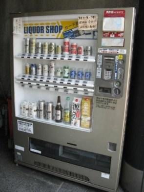 liquor shop