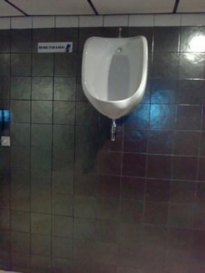Tallmans Urinal