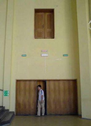 high door