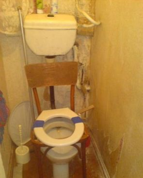 home made toilet seat