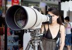 large lense