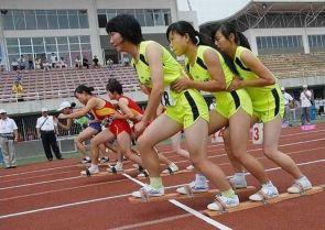six legged runner