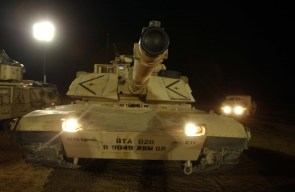 up close tank