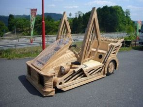 wooden super car