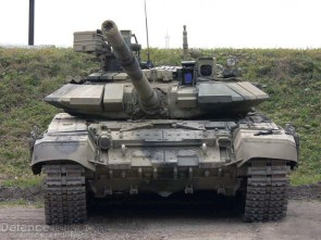 awesome tank