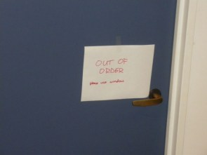 out of order – please use window