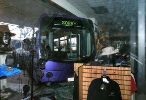 sorry bus