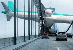 Bridge Disaster