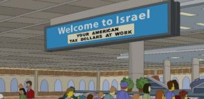 welcome to israel – your american tax dollars at work