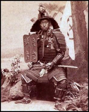 Japanese warrior