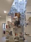 modern home bookcase