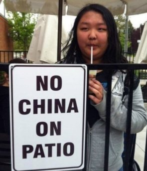 no shina on patio