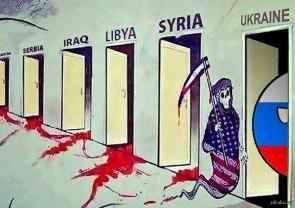 america in ukraine