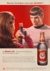 romulan ale advertisement