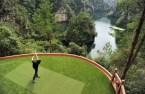 epic golf