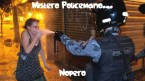 Mistero Policemano…