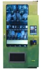 Marijuana vending machine