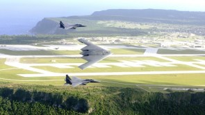 American Air Power