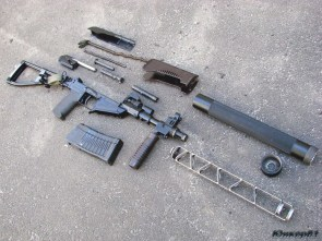 Deconstructed Weapon