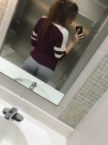 Perfect Mirror Butt