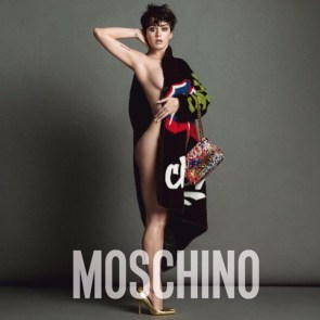 katyperry nude for moschino