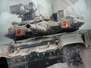 red eyed tank
