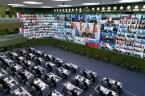 Governmental Communications Center