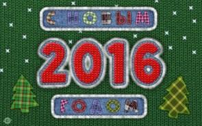 ChoBbim 2016 Roaom