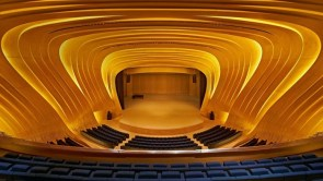 Concert Hall at the Heydar Aliyev Center in Baku Azerbaijan