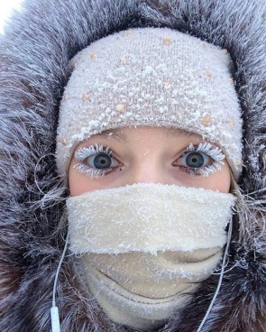 Frosted Eye Lashes