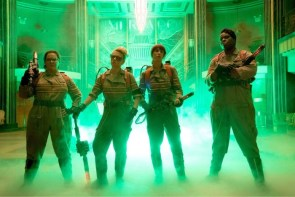 Ghost Busters First Look