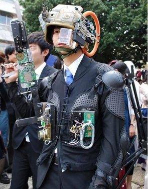 computer soldier