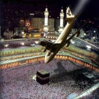 Mecca Plain Accident Projection