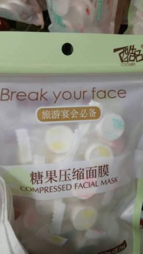 Break Your Face
