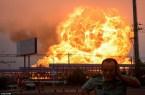 fuel depot explosion