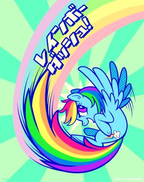 20 Percent Rainbow