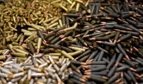 unsorted ammo