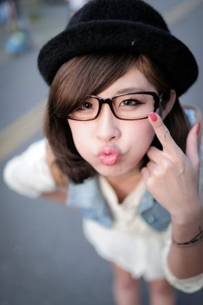 asian duck lips