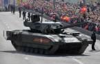battle tank T-14