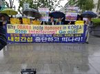 Why obama incite homosexy in korea