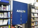 Adult Movie Section