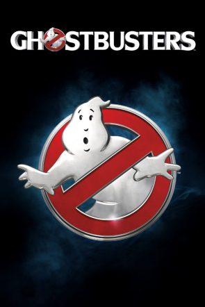 Ghostbuster Logo Wallpaper
