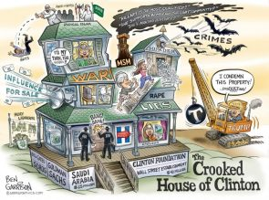 The Crooked House Of Clinton