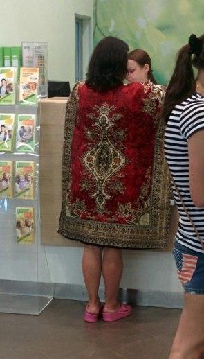is she wearing a carpet