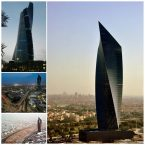 Al Tijaria Tower in Kuwait